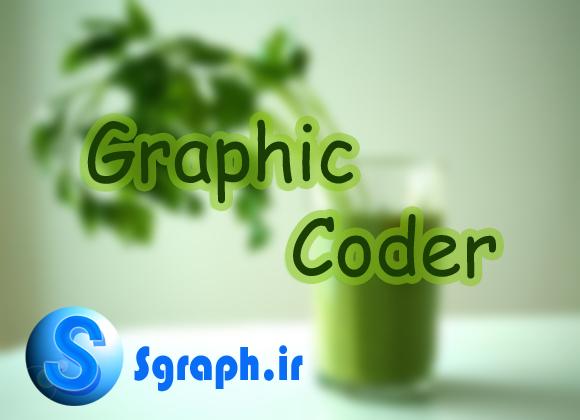 http://s5.picofile.com/file/8157597692/corder_site.jpg