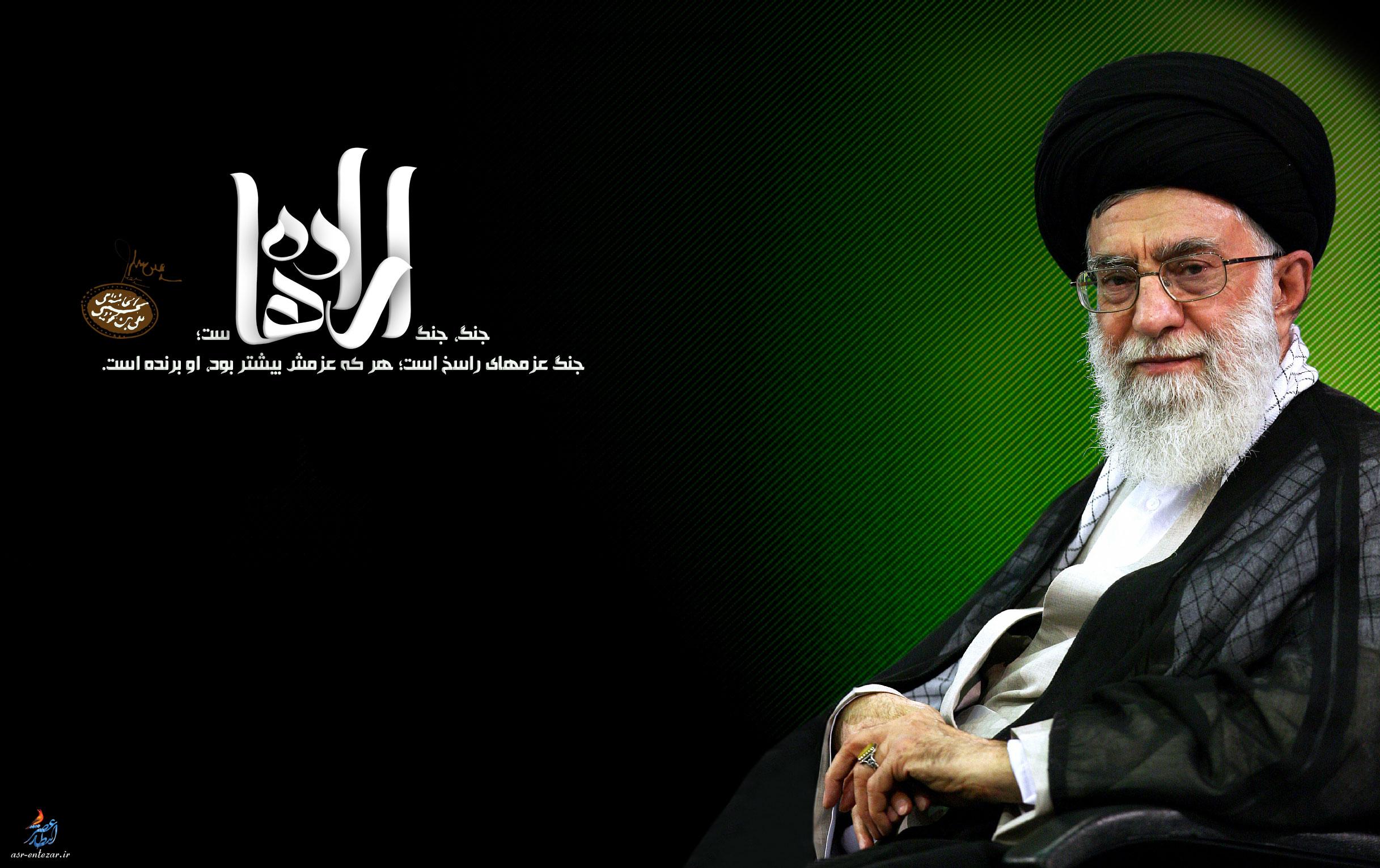 عکسهای رهبرمعظم انقلاب