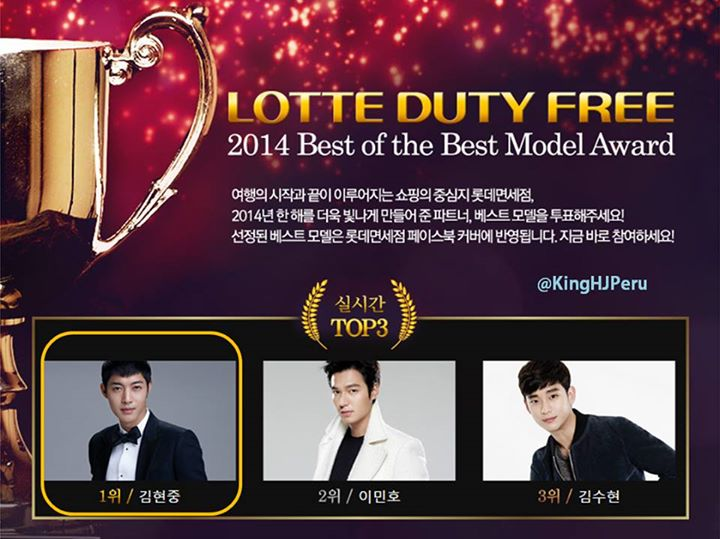Vote For KHJ - LDF 2014 Best Model Award