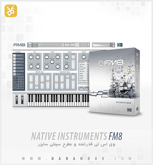 fm8 دانلود VST سینتی سایزر Native Instruments FM8