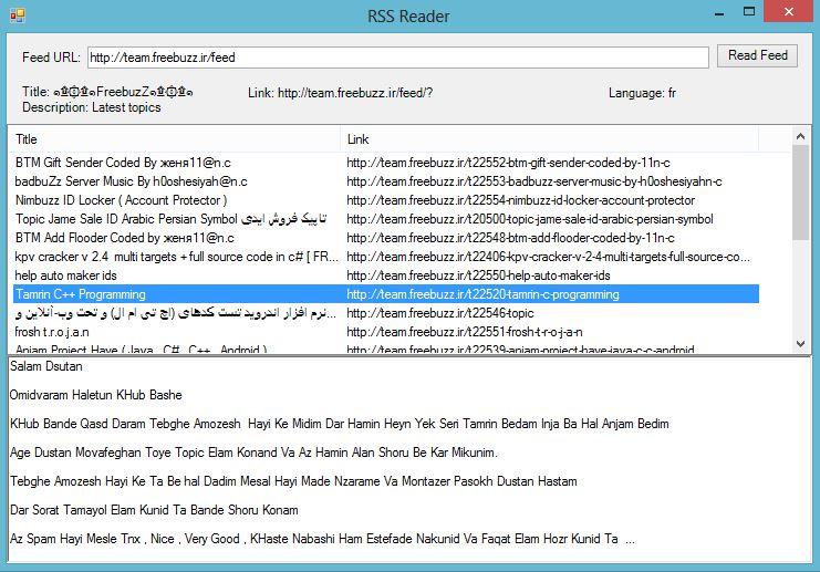 source - C# Source Rss Reader Rss_Reader