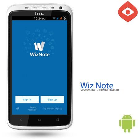 Wiz Note 6.1.5 نرم افزار یادداشت برداری Wiz Note 6.1.5 – اندروید