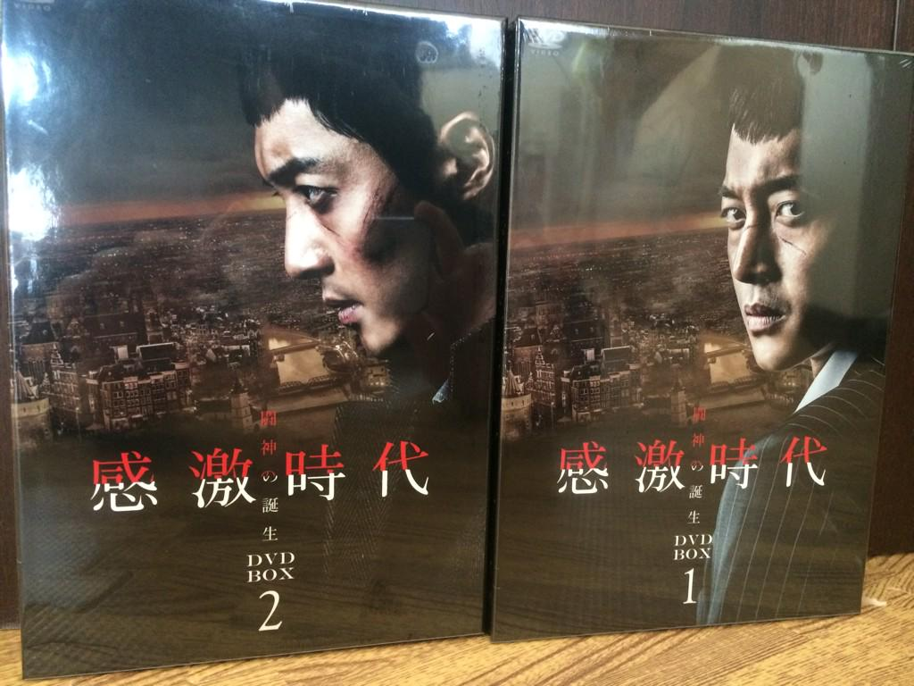 Inspiring Generation DVD & Ticket For 1.10.2015 IG Event In Japan