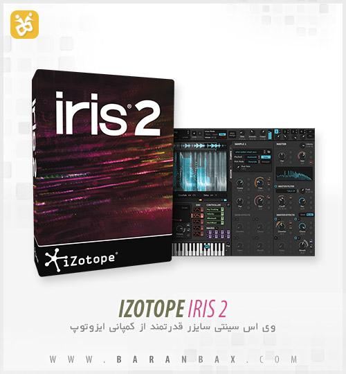 iris2 دانلود Izotope Iris 2 وی اس تی سینتی سایزر