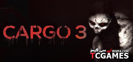 دانلود ترینر بازی Cargo 3