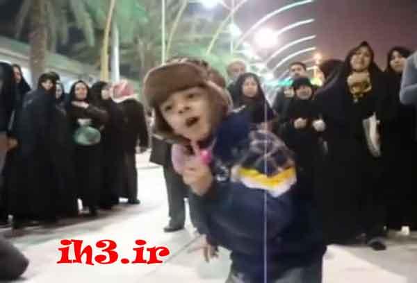 مداحی زیبا کودک ایرانی در بین الحرمین