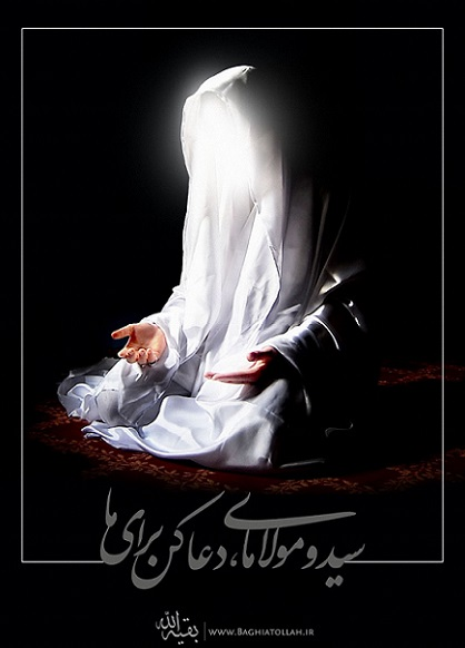 http://s5.picofile.com/file/8158375126/demo_Shia_Twelfth_Imam_Imam_of_Peace_Imam_of_Kindness_12th_imam_mahdi_shia_imams.jpg
