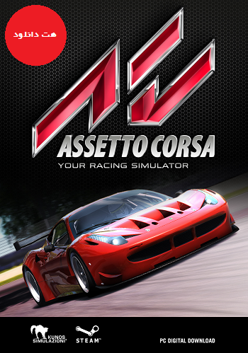 Assetto Corsa pc cover small دانلود بازی Assetto Corsa برای PC