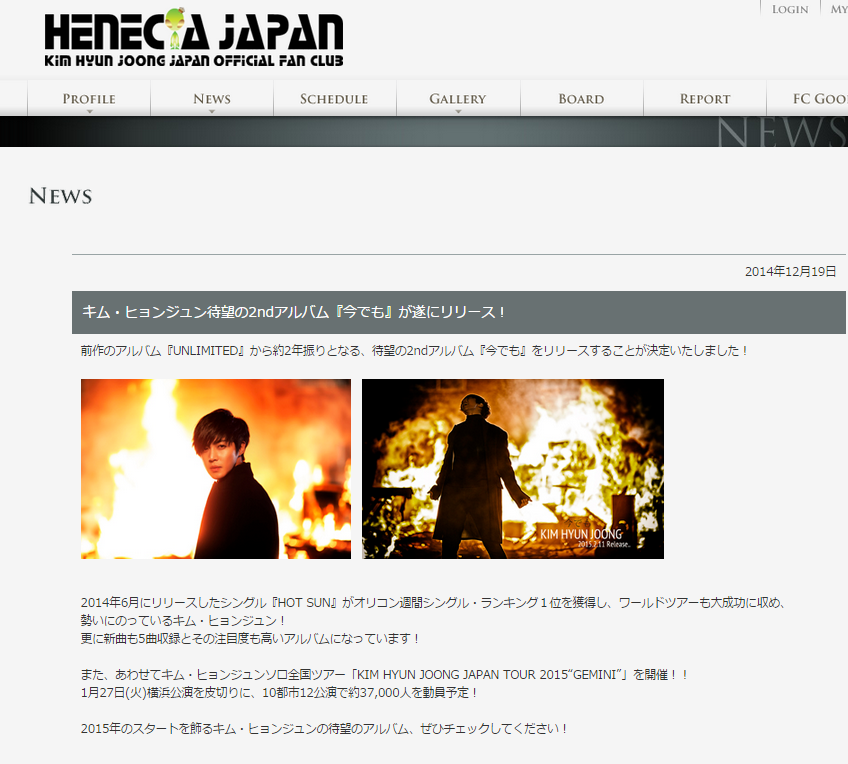 Info_Kim Hyun Joong Still 2nd Japanese Album