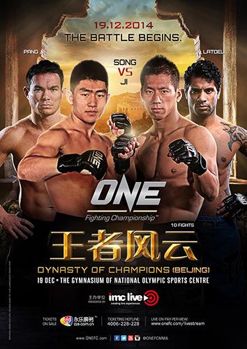 دانلود مسابقات: ONE FC 24: Dynasty of Champions