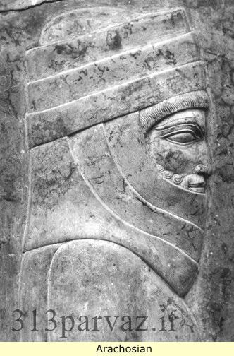 چادر و حجاب اسلامی در ایران باستان - هخامنشیان