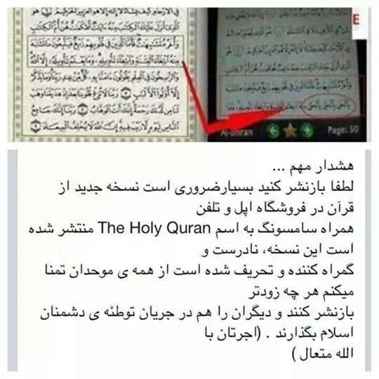 holy_quran