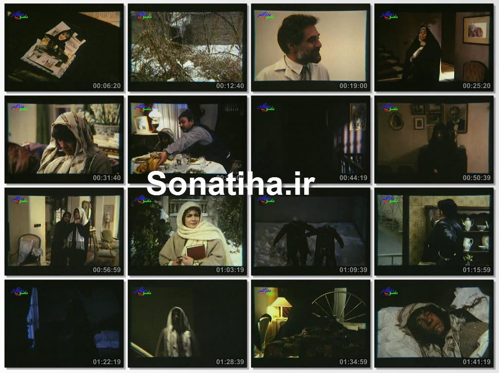 تصاویری از فیلم بانو