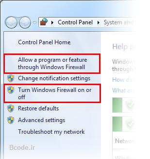Firewall windows 7 فایروال ویندوز هفت