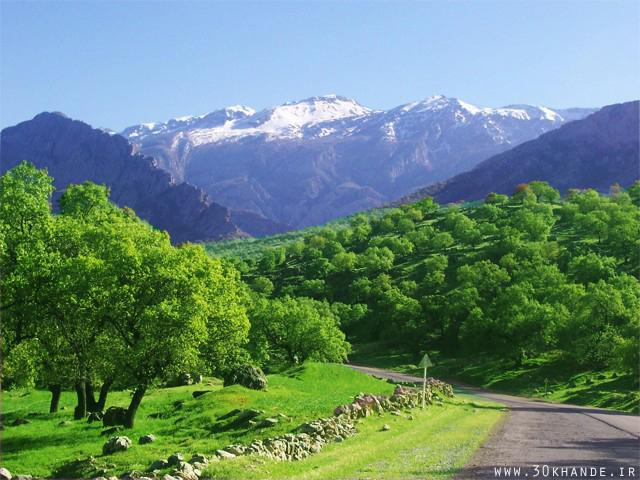 عکس های طبیعت استان کهگلویه و بویر احمد