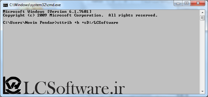 آموزش کامل مخفی کردن یک فولدر یا فایل از طریق خط فرمان CMD