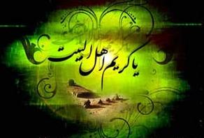 اس ام اس شهدت امام حسن مجتبی(ع)