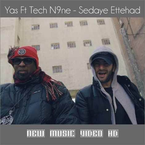 موزیک ویدئو صدای اتحاد (Video Sound of Unity)(ft.Tech N9NE)