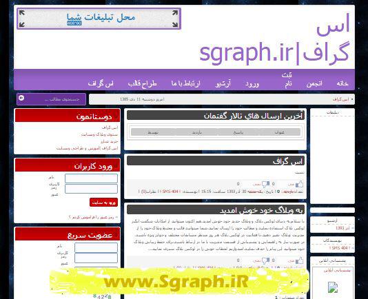 http://s5.picofile.com/file/8159050292/sgraph_ir_rzlox.jpg