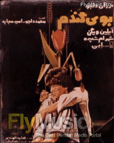 دانلود فیلم ایران قدیم بوی گندم