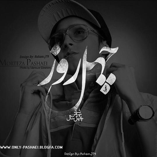 Image result for اس ام اس چهلمین روز درگذشت
