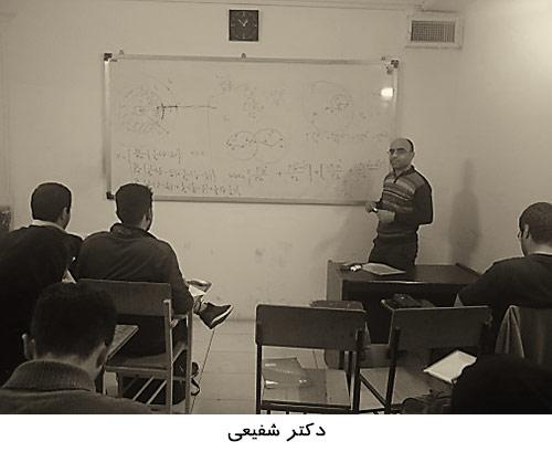دکتر شفیعی