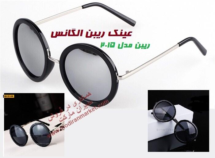 خرید عینک ریبن الگانس شیشه دودی