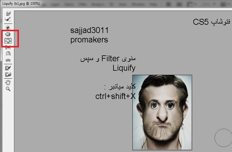 http://s5.picofile.com/file/8159311200/b2.jpg