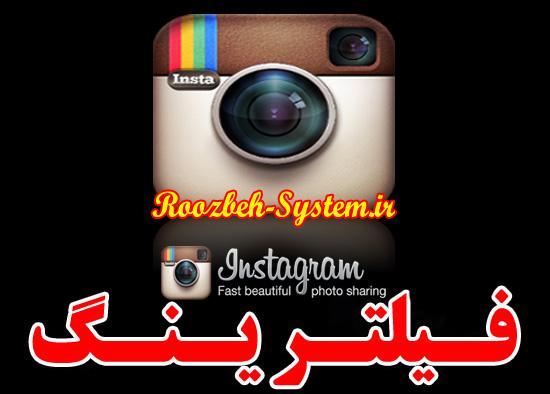 علت اختلال در دسترسی ایرانیها به اینستاگرام + گزارش