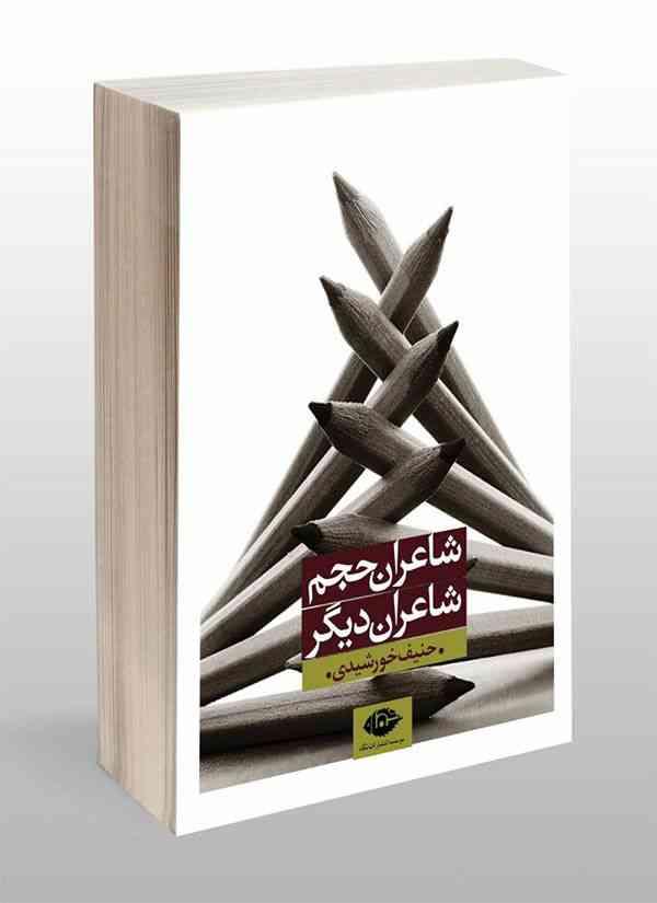 كتاب جديد من...