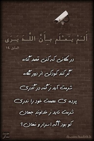 http://s5.picofile.com/file/8159492284/Allah_God_Quran_Koran_Coran_Rabalalamin.jpg