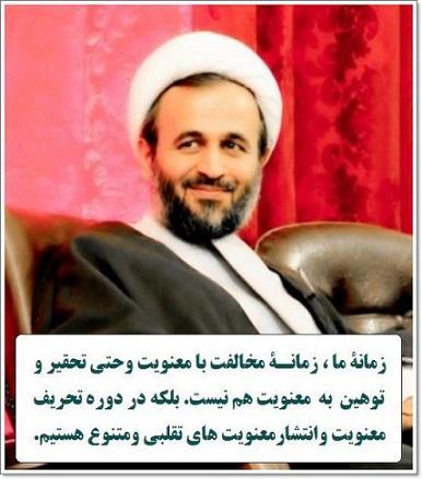http://s5.picofile.com/file/8159493250/noktehaye_amoozande_shia_msulim_islam_shia_ashura.jpg