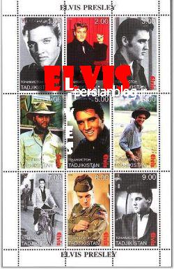 تمبرهای الویس پریسلی منتشر شده در تاجیکستان