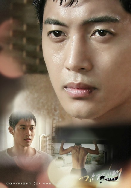 Gif + Wallpaper - Kim Hyun Joong In Inspiring Generation
