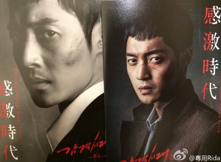 OST Inspiring Generation DVD By Rida
