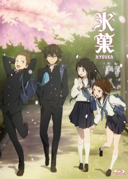 Image result for ‫انیمه Hyouka‬‎