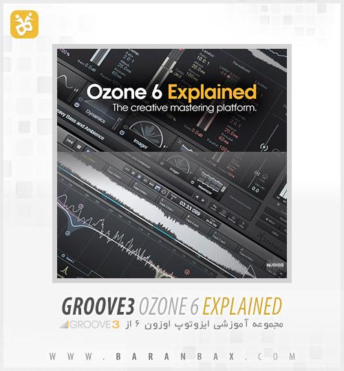 دانلود آموزش ایزوتوپ اوزون Groove3 Ozone 6 Explained