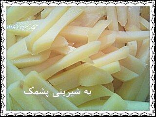 http://s5.picofile.com/file/8159819918/1420448257453.jpg