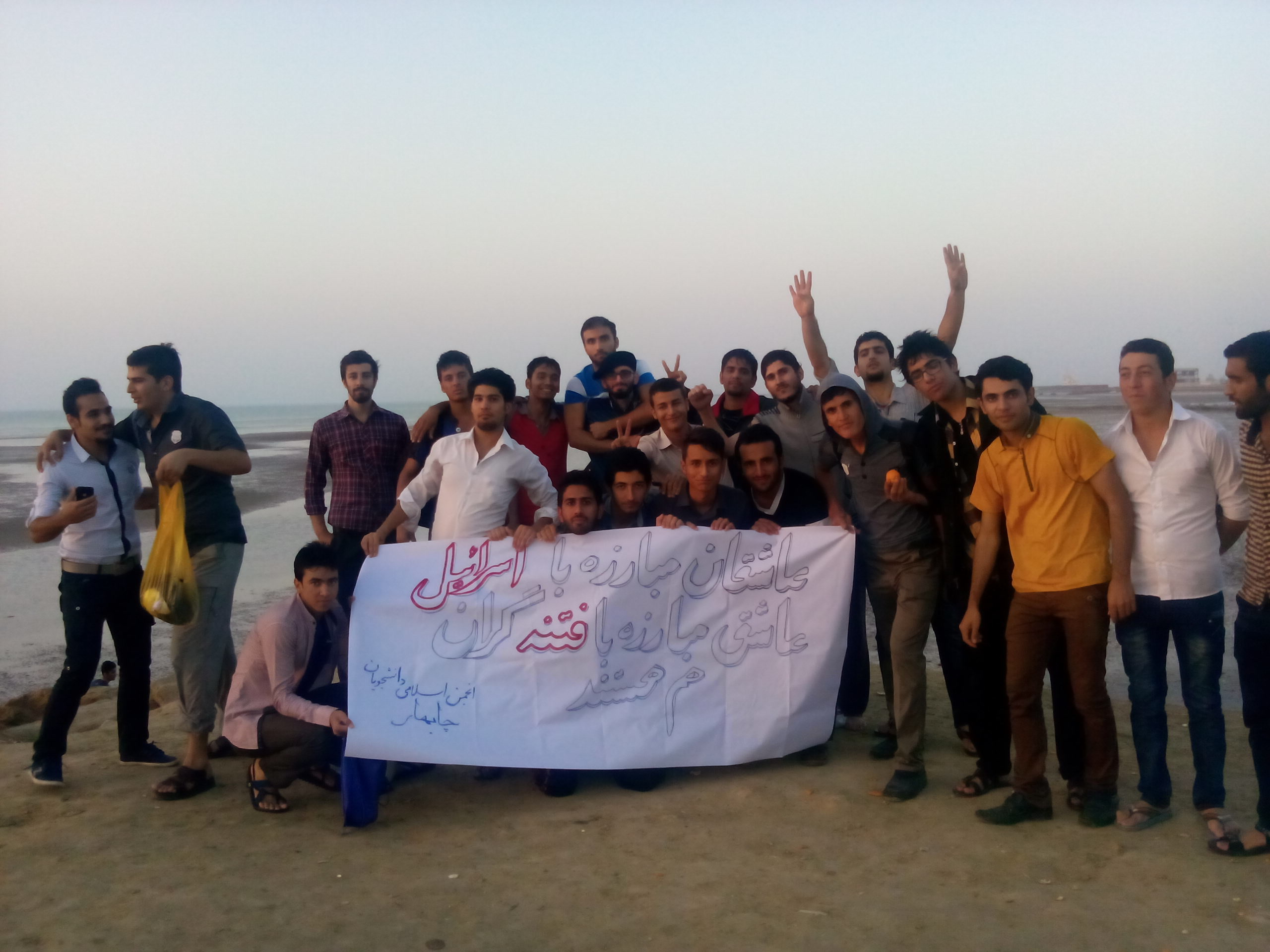 9 دی،جنبش دانشجویی