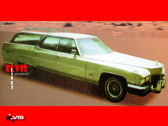1972 Cadillac Station Wagon