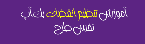 http://s5.picofile.com/file/8159854584/282030656.png