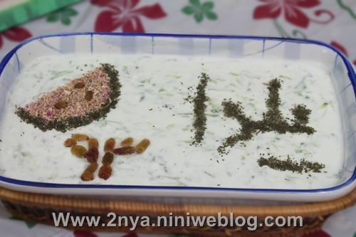 ماست و خیار یلدا 93