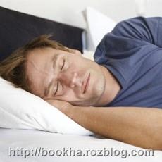 راههای برای خوب خوابیدن