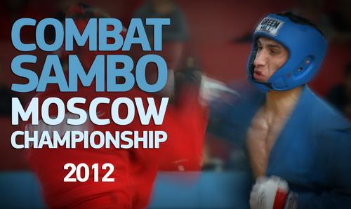 دانلود گزیده ای از مسابقات کمبت سامبو | Combat Sambo