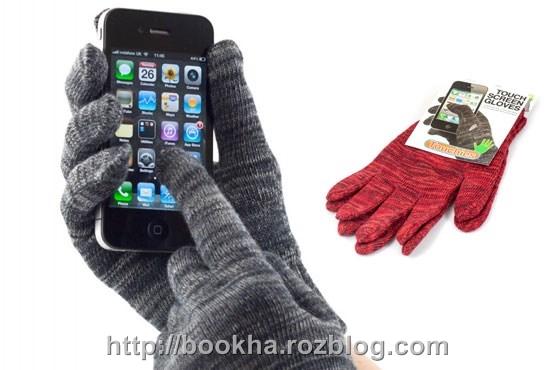 دستکش جادویی برای گوشی های هوشمند