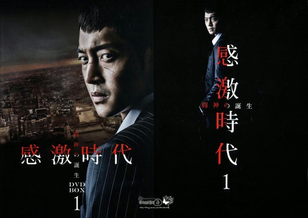 MurdererQ Scan_Kim Hyun Joong - Inspiring Generation DVD