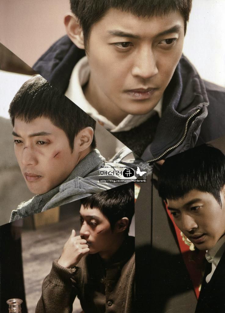 MurdererQ Scan_Kim Hyun Joong - Inspiring Generation OST