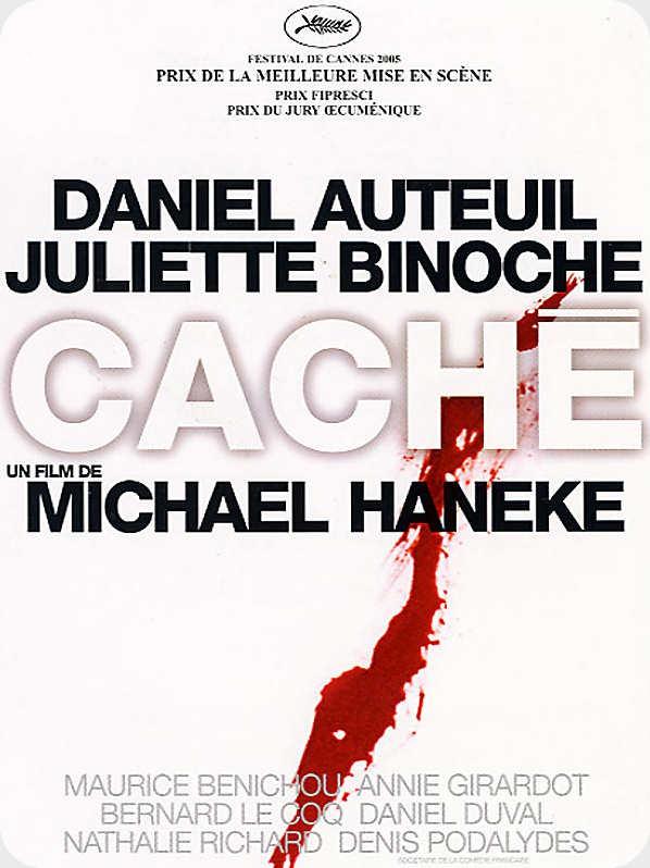 فیلم Cache 2005