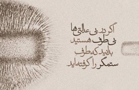 جملات زیبا و سنگین فلسفی