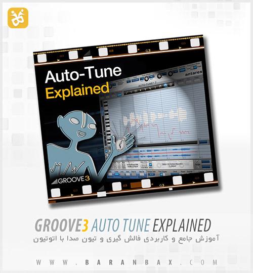 دانلود آموزش اتوتیون Groove3 Auto Tune Explained